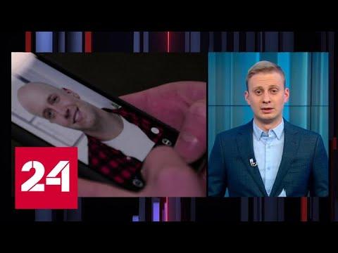 Многоликий поневоле: петербуржец хочет запретить FaceApp использовать свое изображение - Россия 24