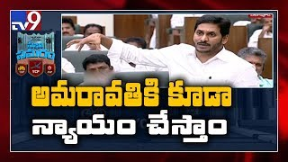 Three capitals bill passed in AP Assembly
