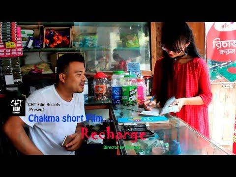 Recharge Chakma Short Film 2018 ||  CHT Film Society