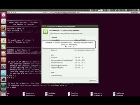 Установка и настройка MLDonkey - клиента  сетей P2P: eDonkey, Kademlia (eMule)