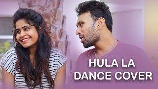Hulala Dance Cover || Swetha Naidu || Rahul Sai Vattikuti || Don Pruthvi