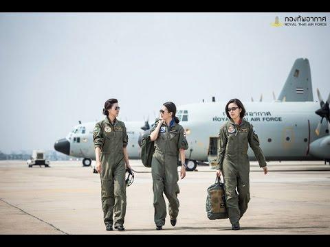 กองทัพอากาศเปิดรับสมัครนักบินหญิงครั้งแรกในประวัติศาสตร์