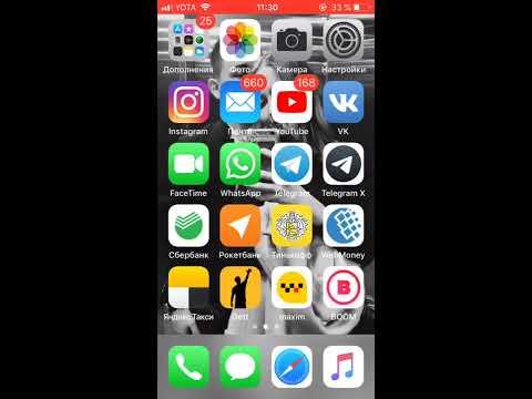 Установка приложения Forex4you на IPhone