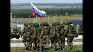 """""""НАФИГА России ВОЕННЫЕ базы?"""""""
