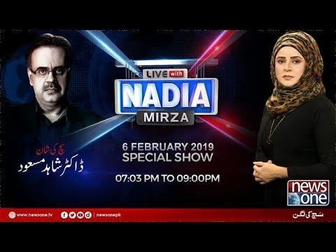 Live with Nadia Mirza | 6-February-2019 | Dr.Shahid Masood
