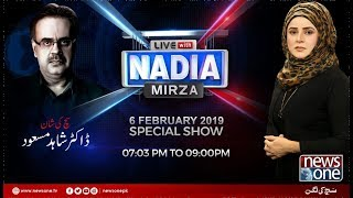 Live with Nadia Mirza on Newsone 6-February-2019 Dr.Shahid Masood