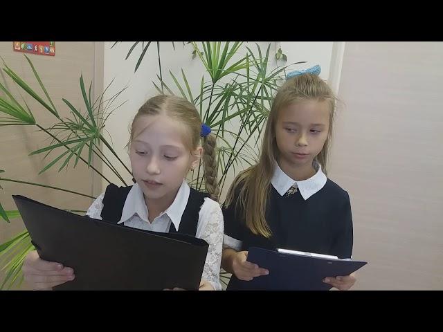 Изображение предпросмотра прочтения – «Читайки» читает произведение «Как хороши, как свежи были розы ...» И.С.Тургенева