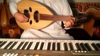 اغنية بلا ميعاد خالد عبدالرحمن - عزف عود الأستاذ جاسم العيادة - ايقاع رومبا خليجي