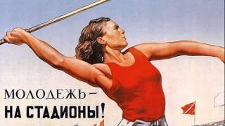 На старт  ГТО. История ГТО в картинках