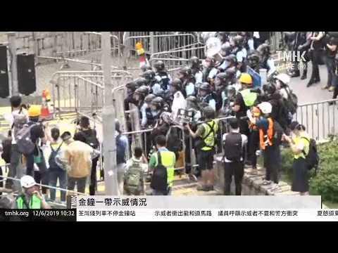 20190612 10:32 夏愨道示威情況   TMHK News Live 新聞直播