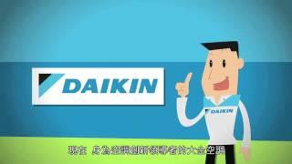 台灣和泰興業大金空調 - R32冷媒說明