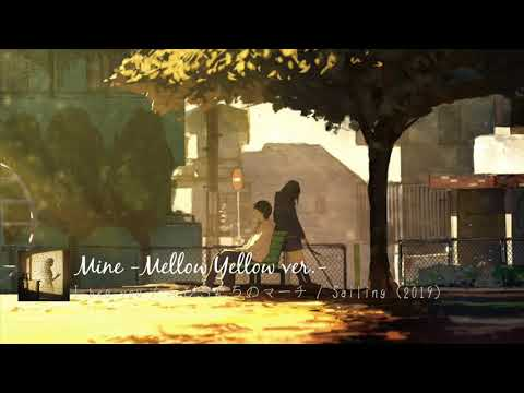 Mine -Mellow Yellow Ver.- / Aimer [subtitle Bahasa Indonesia]