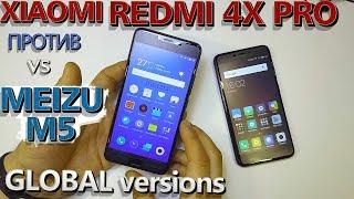 Глобальная версия xiaomi redmi note 5a 2 г оперативная память 16 г встроенная память 5. 5