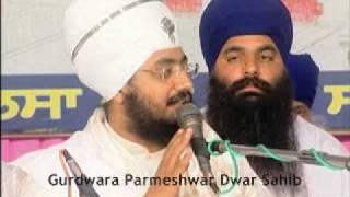Aavin Baba Teer Waliea Sant Baba Ranjit Singh Ji (Dhadrian Wale) Part 16