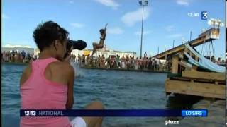 WaterJump Frenzy Palace Torreilles France 3