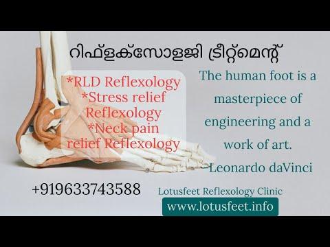 RLD Reflexology