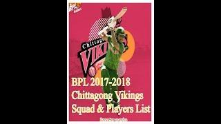 BPL 2017-2018  Chittagong Vikings Squad & Players List    Reporter ayesha