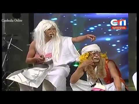 Download Kompleng Pekmi CTN   Khmer Comedy TV   Pekmi Comedy CTN TV   27 December 2014   YouTubevia torchbrow
