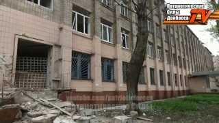 ВСУ нарушили перемирие, возобновили обстрелы города Донецка, мирных жителей