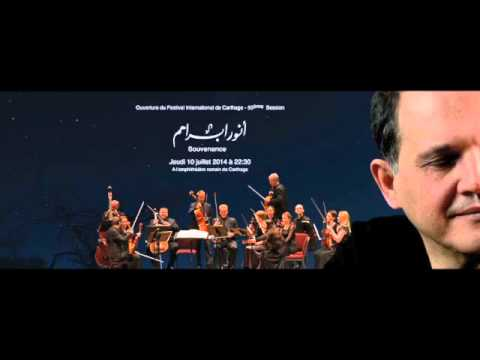 Anouar Brahem - Interview France Musique