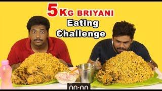 5 kg briyani eating challenge in 11 minutes ! periya sothumoottai biryani eating challenge
