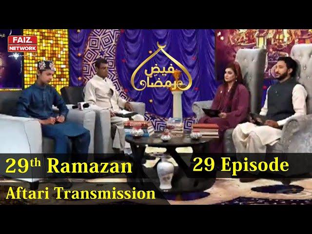 Toba Ki Ahmiyat | Faiz E Ramzan | 29th Roza | Faiz Tv Network