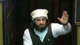 Khutba Mufti Mahad 01192018
