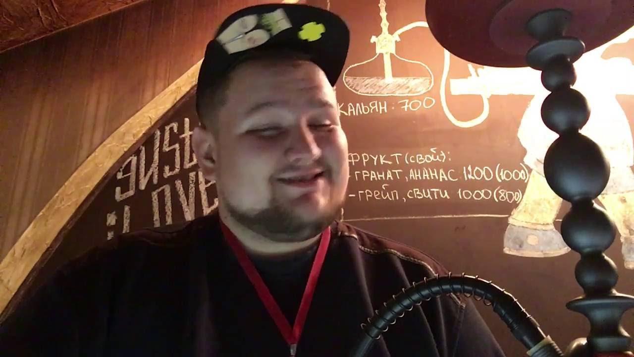 Обзор кальяна Embery Envy: первый в России. Кальян - пушка .