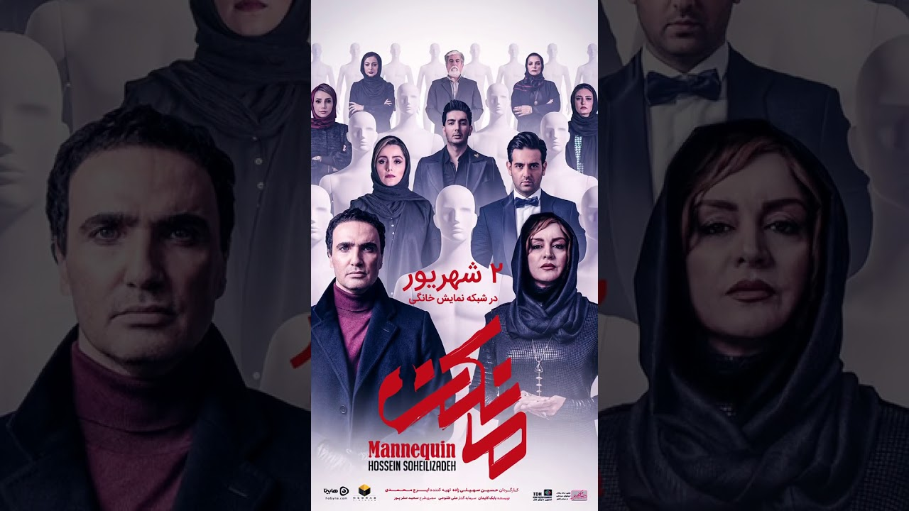 Persian Series
