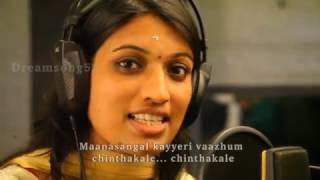 ചിന്തകൾ, പുതിയ മലയാളം ലളിതഗാനം Chinthakal, New Malayalam light music