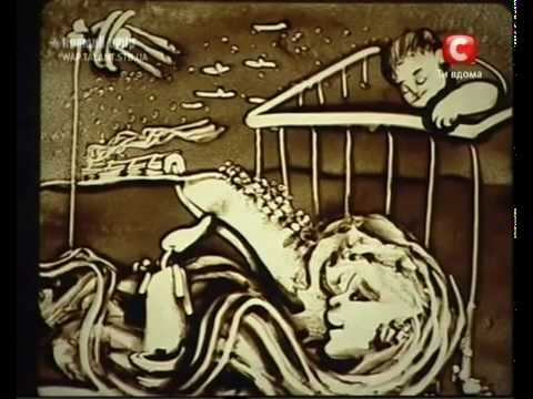 YouTube  Kseniya Simonova   Sand Animation Україна має талант  Ukraine's Got Talent