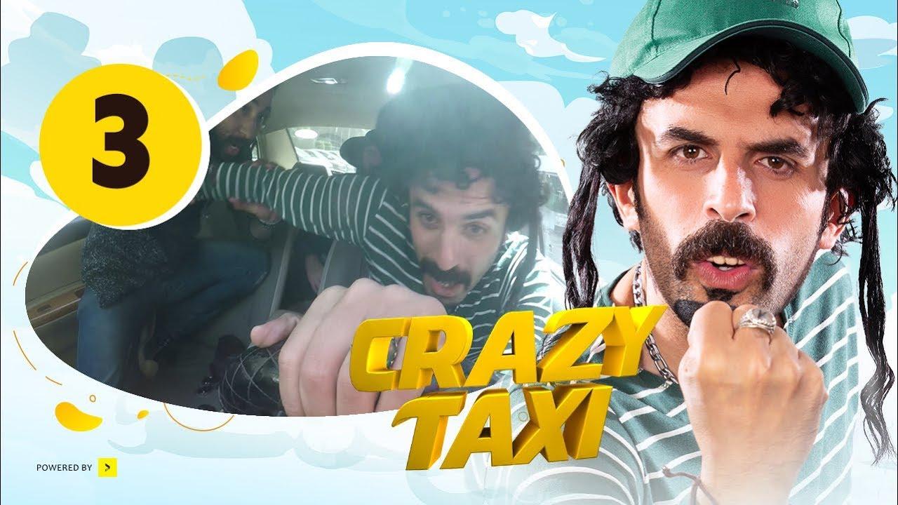Crazy Taxi HD   كريزى تاكسي الحلقة الثالثة   سائق التاكسي الإسرائيلى