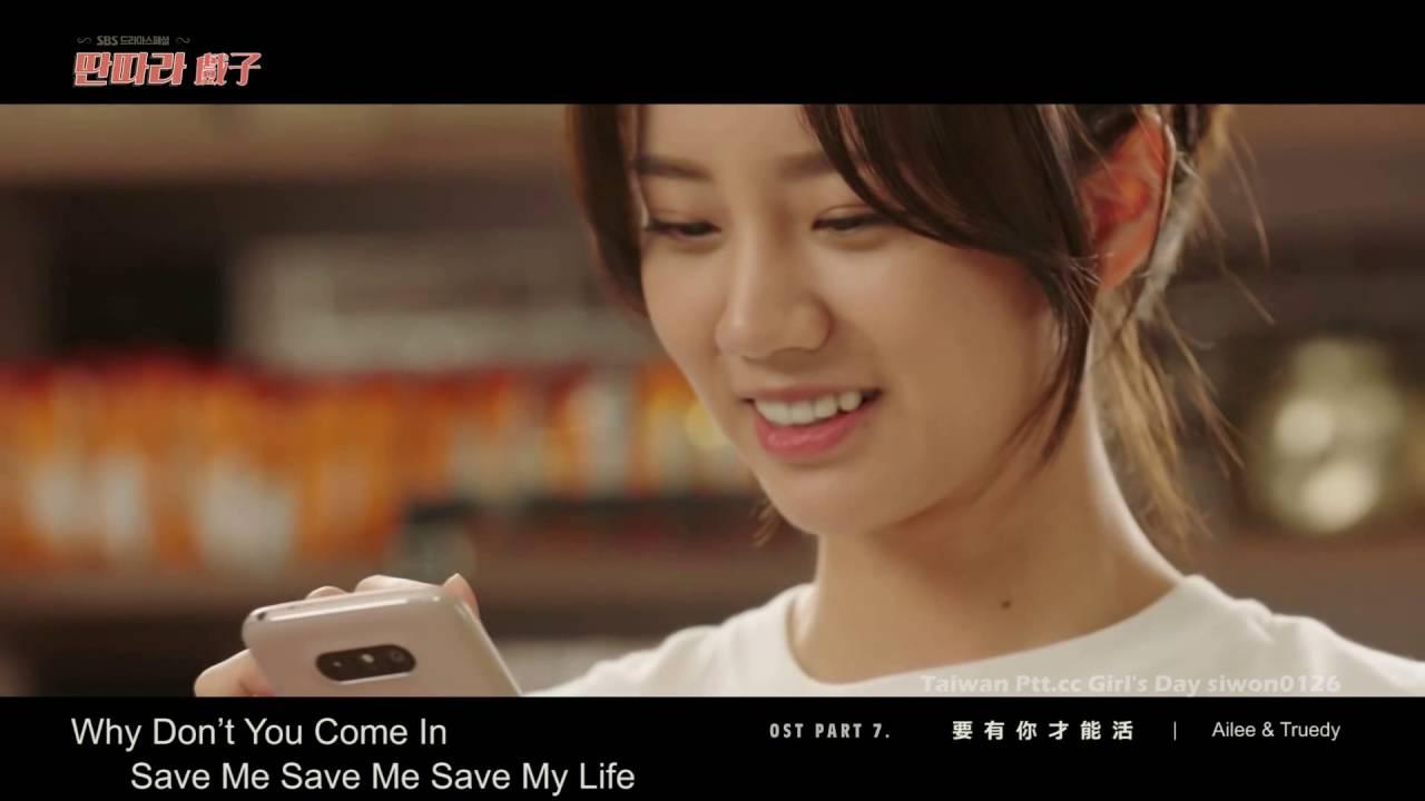 [繁體中字]Ailee & Truedy - 要有你才能活 (I can't live without you) 中文歌詞MV @ 戲子 OST Part.7 1080P - YouTube