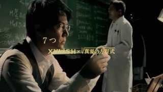 TVCM コマーシャル meiji 2013CM一覧 ------出演者------ 福山雅治 渡辺...