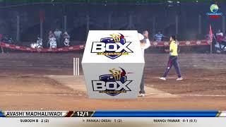 1st Semi Final | Avashi Madhaliwadi VS 11 Fighter Chiplun  | Bhagwa Chashak 2018