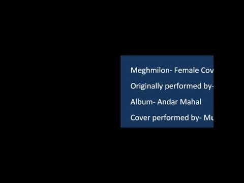 Meghomilon Female Cover