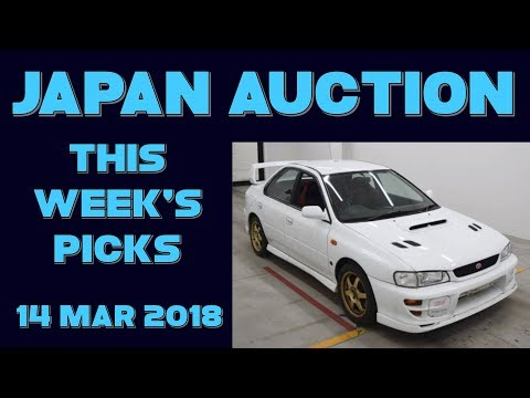 Japan Weekly Auction Picks 061 - 14 Mar 18