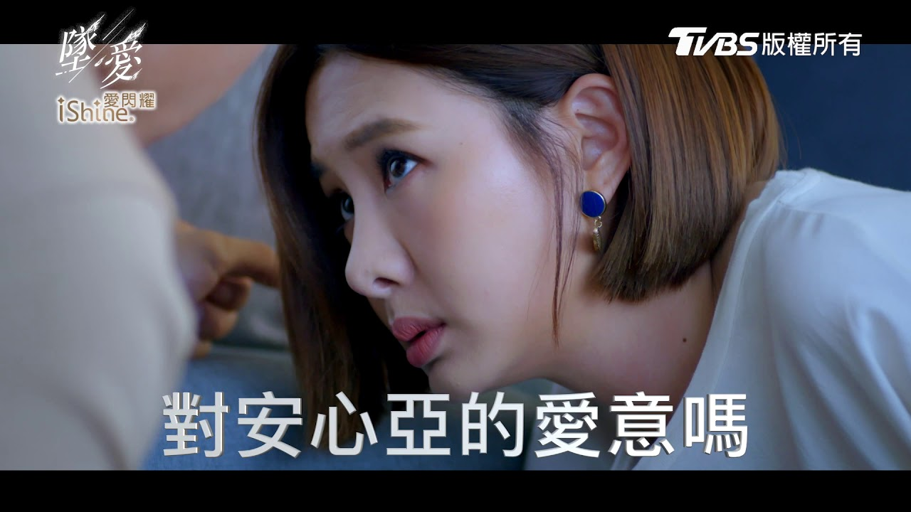 墜愛- EP4 文案篇 - YouTube