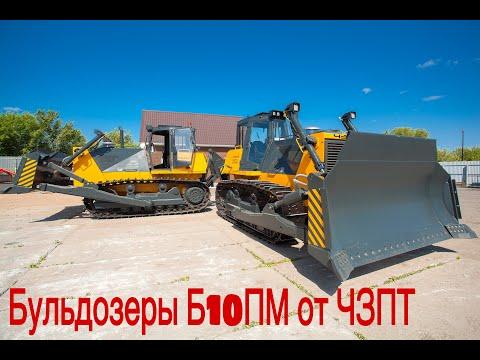 Без лишних слов - бульдозеры Б10ПМ