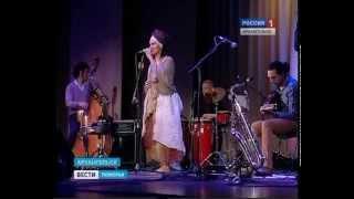 В Архангельске - фестиваль
