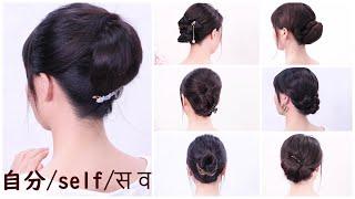 9 Easy Ways to Self-Cignon Hairstyle/Chie's Hair Arrange