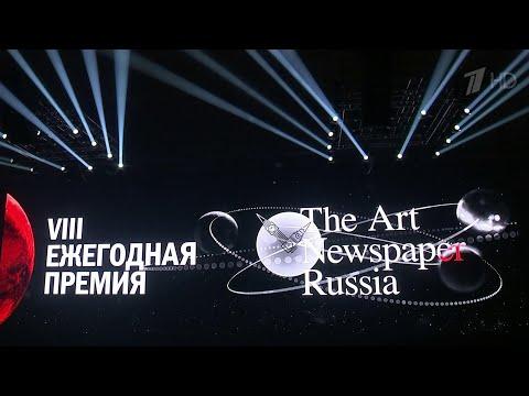 В столице прошла церемония награждения престижной премией в области культуры и искусства.
