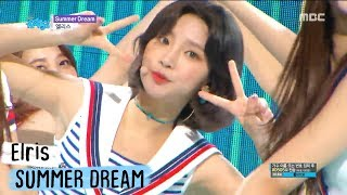 [HOT][쇼음악중심]ELRIS - Summer Dream , 엘리스 - Summer Dream Music core 20180707