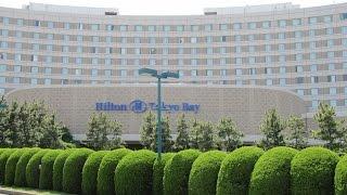Disney Hilton Tokyo Bay Japan (Tokyo Disney Resort Official Hotel)