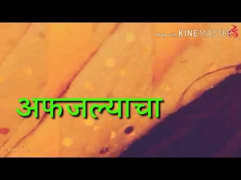 Shoot Group Karad Mix Vaibhav Patsupe 9139212114