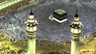 Beautiful Adhan (Call to prayer) + download link