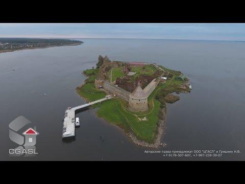 Аэросъемка крепости Орешек (г. Шлиссельбург)