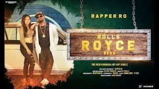 Rolls Royce Beda Kannada Rap HD Rapper Ro DJ Lethal A Mruthyunjai M J