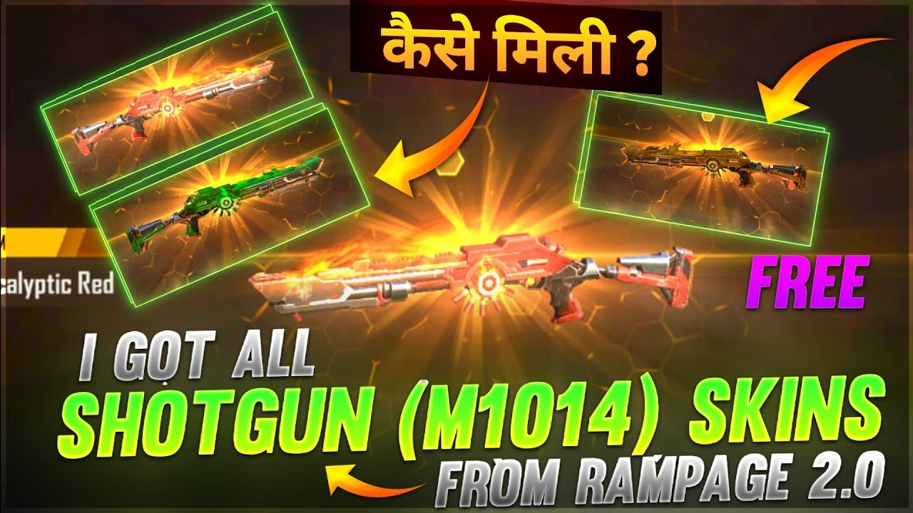 FREE ALL NEW SHOTGUNS COMPARISON &  WHICH IS BEST?