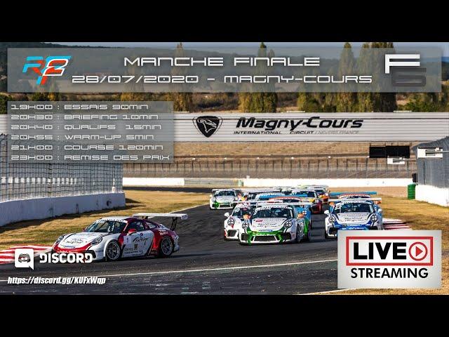 CHAMPIONNAT DE FRANCE FLAT 6 TEAM eRACING MANCHE FINALE SUR MAGNY-COURS (28/07/2020)
